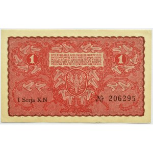 Polska, II RP, 1 marka 1919, I seria KN, UNC