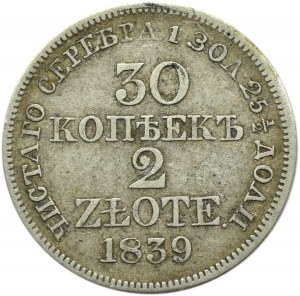 Mikołaj I, 30 kopiejek/2 złote 1839 MW, Warszawa
