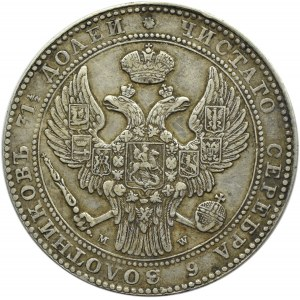 Mikołaj I, 1 1/2 rubla/10 złotych 1836, Warszawa, rzadka odmiana!!