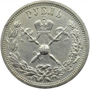 Rosja, Mikołaj II, rubel koronacyjny 1896 AG, Petersburg, ładny