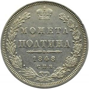 Rosja, Mikołaj I, połtina 1848 HI, Petersburg, bardzo ładna