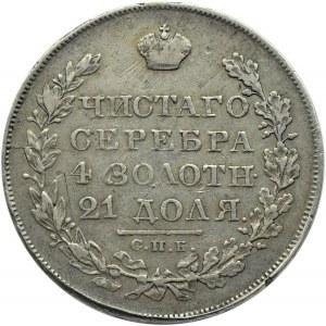 Rosja, Mikołaj I, 1 rubel 1829 HG, Petersburg
