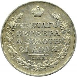 Rosja, Mikołaj I, 1 rubel 1828 HG, Petersburg