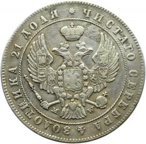Mikołaj I, 1 rubel 1847 MW, Warszawa