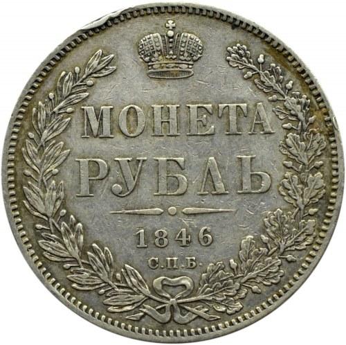 Rosja, Mikołaj I, 1 rubel 1846 PA, Petersburg