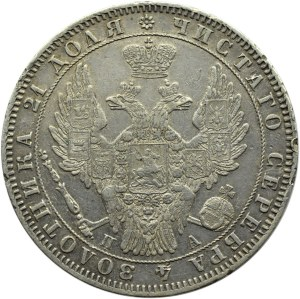 Rosja, Mikołaj I, 1 rubel 1849 PA, Petersburg