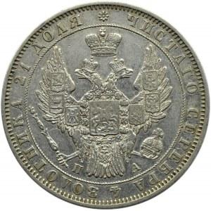 Rosja, Mikołaj I, 1 rubel 1849 PA, Petersburg, ładny