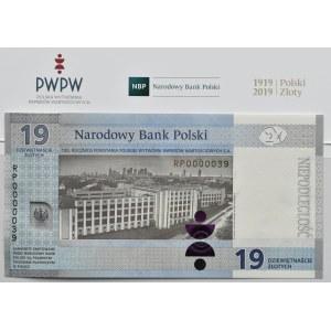 Polska, 100-lecie PWPW, 19 złotych 2019, RARYTAS NUMER 0000039!!!!