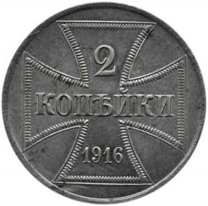 Królestwo Polskie, 2 kopiejki 1916 J, Hamburg