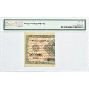 Polska, II RP, bilet zdawkowy 1 grosz 1924, prawa połówka, seria A0, PMG 58 EPQ