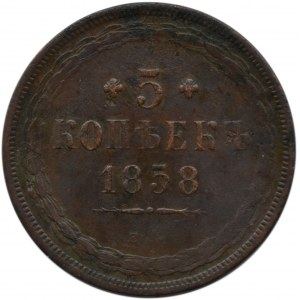 Rosja, Aleksander II, 5 kopiejek 1858 E.M., Jekaterinburg