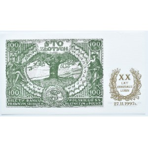 Polska, banknot z okolicznościowym nadrukiem, TN Lubin