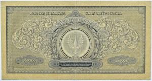 Polska, II RP, 250 000 marek 1923, seria BZ, numeracja szeroka
