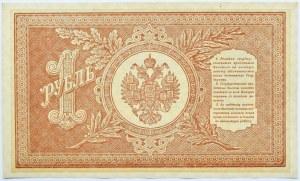 Rosja, Mikołaj II, rubel 1898, seria HB-491, Szipow, UNC