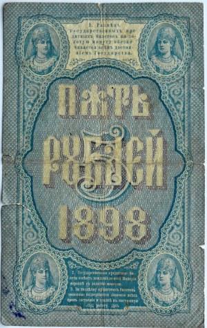 Rosja, Mikołaj II, 5 rubli 1898, seria GT, C. Timaszew, rzadkie