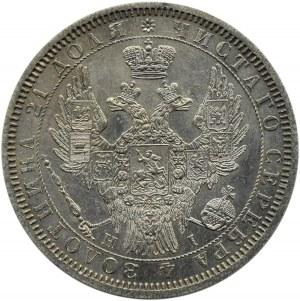 Rosja, Mikołaj I, 1 rubel 1854 HI, Petersburg, 7 pęczków w wieńcu