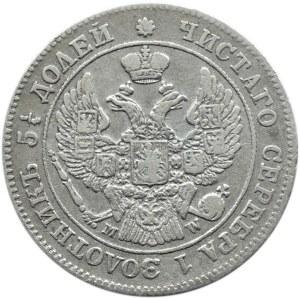 Mikołaj I, 25 kopiejek/50 groszy 1848 MW, Warszawa