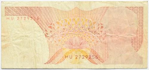 Polska, PRL, 100 złotych 1988?, seria HU, destrukt bez nadruku głównego