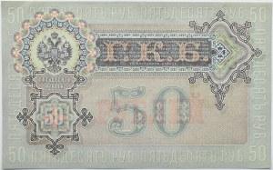 Rosja, Mikołaj II, 50 rubli 1899, seria AP, bardzo ładne