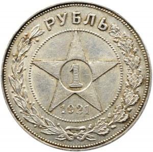 Rosja Radziecka, ZSRR, Gwiazda, rubel 1921, piękny!