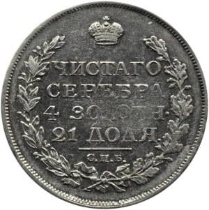 Rosja, Aleksander I, 1 rubel 1817 PC, Petersburg, krótki ogon orła
