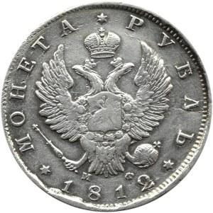 Rosja, Aleksander I, 1 rubel 1812 MF, Petersburg