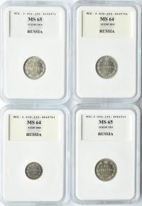 Rosja, Mikołaj II, lot srebrnych 5-15 kopiejek w gradingu, Petersburg