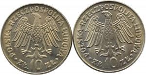 Polska, PRL, lot 10 złotych 1964, Kazimierz Wielki, wklęsły i wypukły, Warszawa, UNC