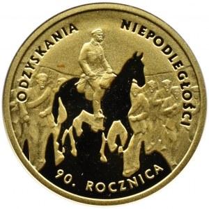 Polska, III RP, 50 złotych 2008, Niepodległość, Warszawa, UNC