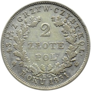 Polska, Powstanie Listopadowe, 2 złote 1831 K.G., Warszawa