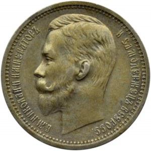 Rosja, Mikołaj II, 1 rubel 1912 EB Petersburg