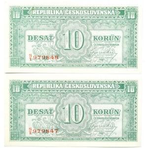 Czechosłowacja, 2 X 10 koron 1945, seria ST, Londyn, UNC