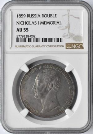 Rosja, Aleksander II, 1 rubel pomnikowy 1859, Petersburg, NGC AU55