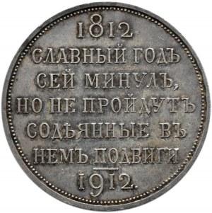 Rosja, Mikołaj II, 1 rubel 1912, Petersburg, Borodino, piękny!