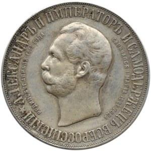 Rosja, Mikołaj II, rubel pomnikowy 1898,