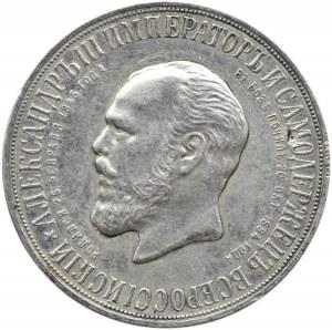 Rosja, Mikołaj II, rubel pomnikowy 1912, Pomnik Aleksandra III, Rzadki