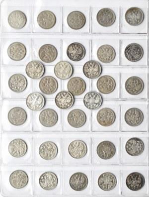 Rosja, Aleksander II-Mikołaj II, lot srebrnych 15 kopiejek 1861-1916, 36 sztuk