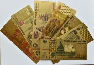 Rosja - banknoty pozłacane, nominały od 5-5000 rubli