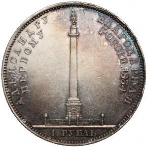 Rosja, Mikołaj I, Rubel pomnikowy 1834, Petersburg