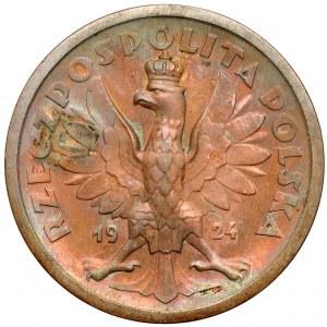 Próba 50 złotych 1924 Klęczący Rycerz