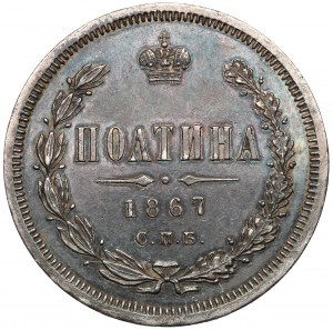 Rosja, Aleksander II, Połtina 1867 HI, Petersburg - rzadka