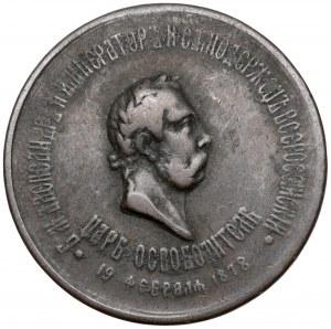 Rosja, Aleksander II, Medal 1878