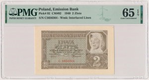 2 złote 1940 - C