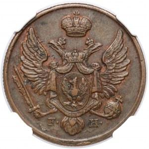 3 grosze polskie 1827 FH - rzadkie