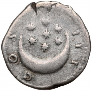 Hadrian (117-138 n.e.) Denar - Półksiężyc