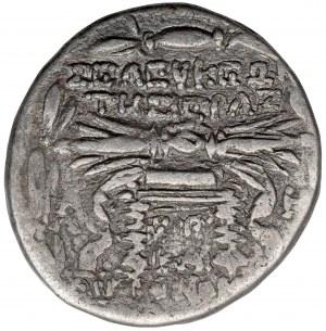 Oktawian August (27 p.n.e.-14 n.e.) Tetradrachma, Antiochia
