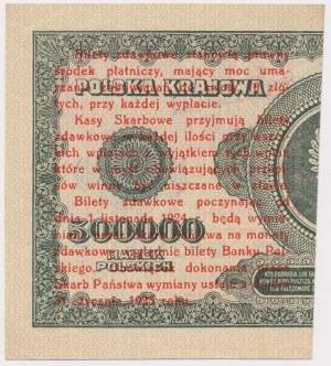 1 grosz 1924 - CD❉ - prawa połowa