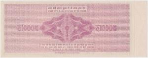 India, Travelers Cheque SPECIMEN 1.000 Rupees