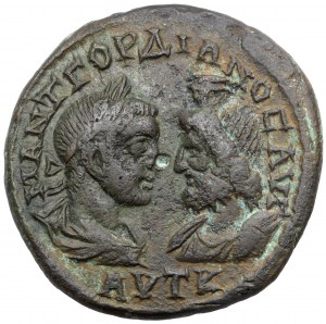 Gordian III (238-244 n.e.) Moesia Inferior, Marcianopolis, AE27