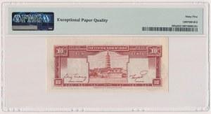 China, 10 Cents 1946 - 21R000000 - SPECIMEN